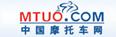 中國摩托車網