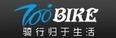 700Bike 柒佰