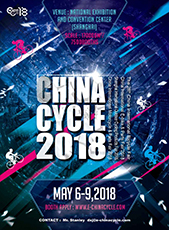 2018 China International Bicycle Fair