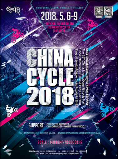 China International Motorcycle & Parts Fair 2018