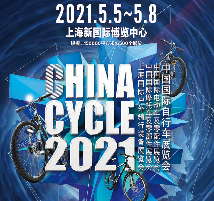 MANUAL for CHNA CYCLE 2021