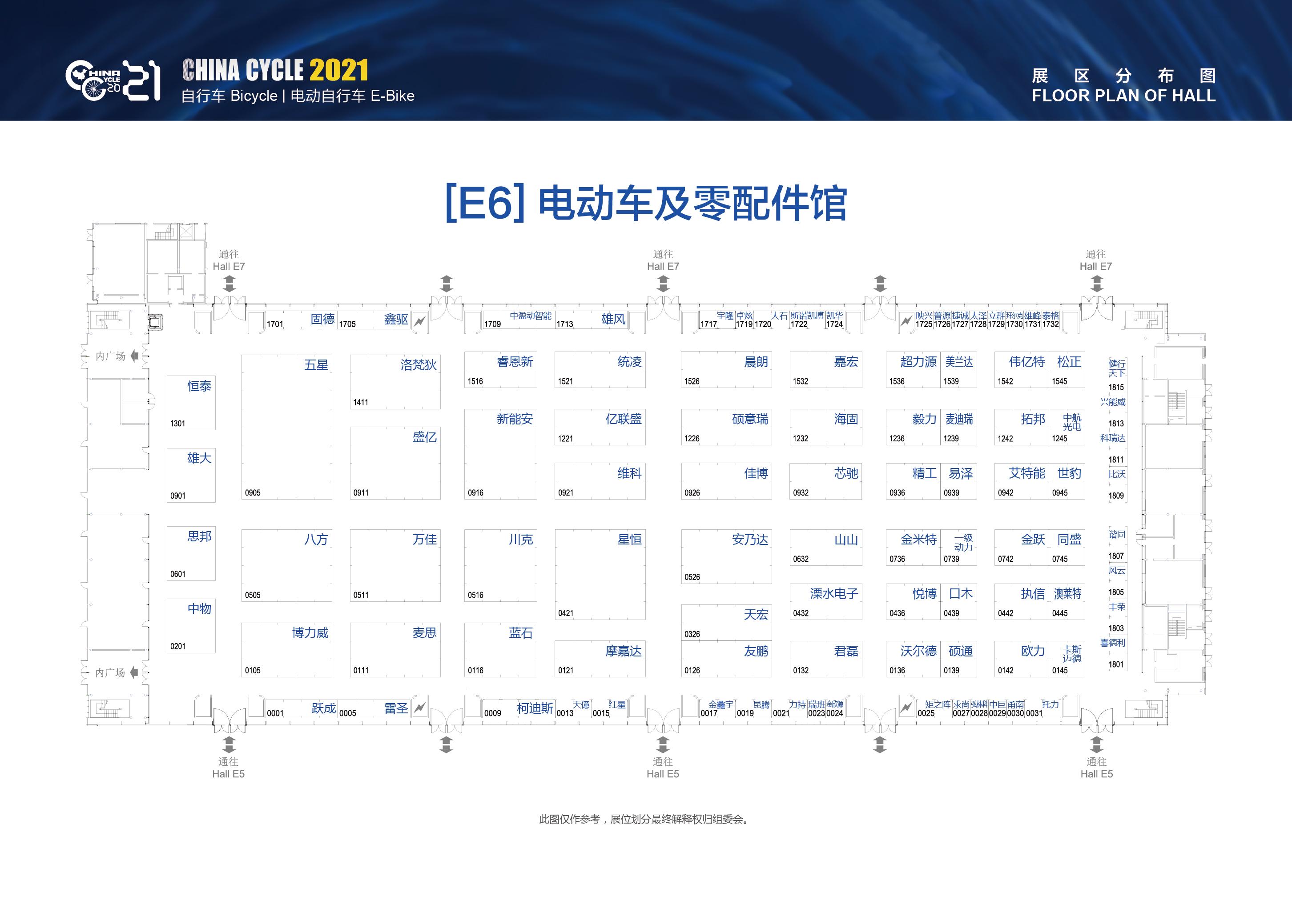 c53c15e1-e164-4c58-bf9b-6ad915280fbd.jpg